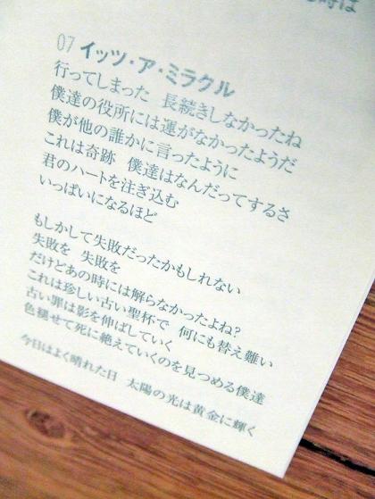 weight_jap_10