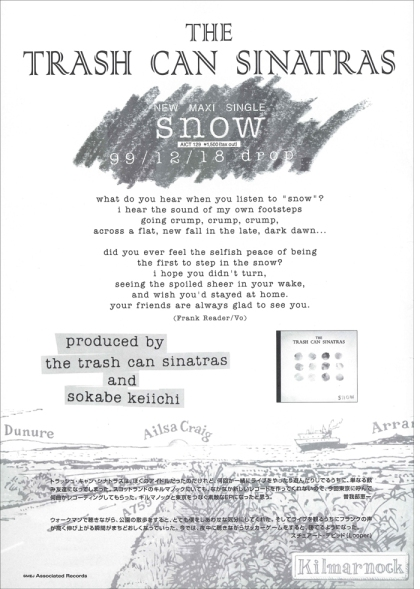 snow_press1